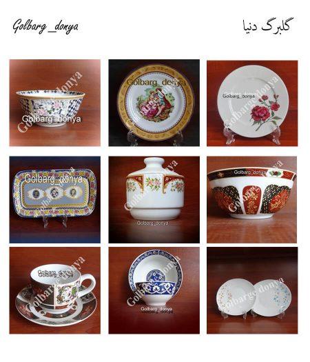 خدمات طراحی و چاپ گلبرگ دنیا
